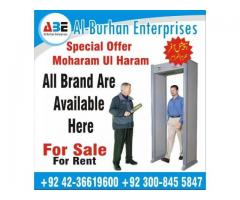 Walk Through Gates(Special Moharam ul Haram For RENT-Security is Must)
