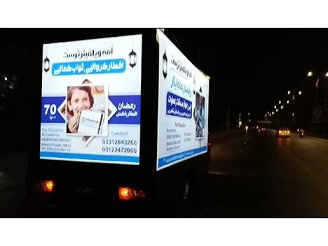 START YOUR ADVERTISING CAMPAIGN WITH ADSHOR