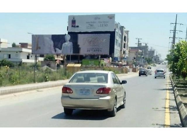 Billboards / Hoardings / Panaflex Printing / Advertising Services