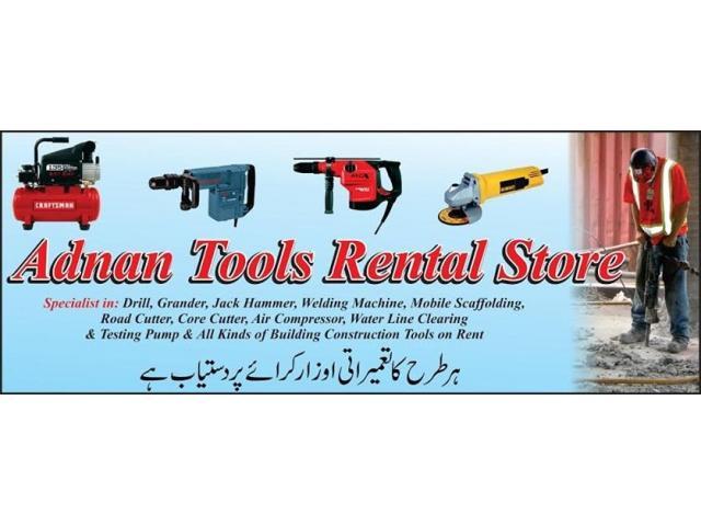 Adnan Tools Rental Store